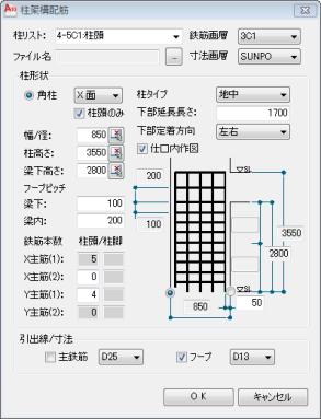 ADDCAD® | 建築向け2D CAD | アド設計
